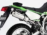 ビームス(BEAMS) マフラー SS300ソニック アップタイプ スリップオン B408-07-004