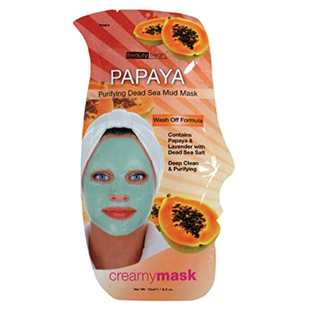 転送自分を引き上げる煙突BEAUTY TREATS Papaya Purifying Dead Sea Mud Mask - Papaya (並行輸入品)