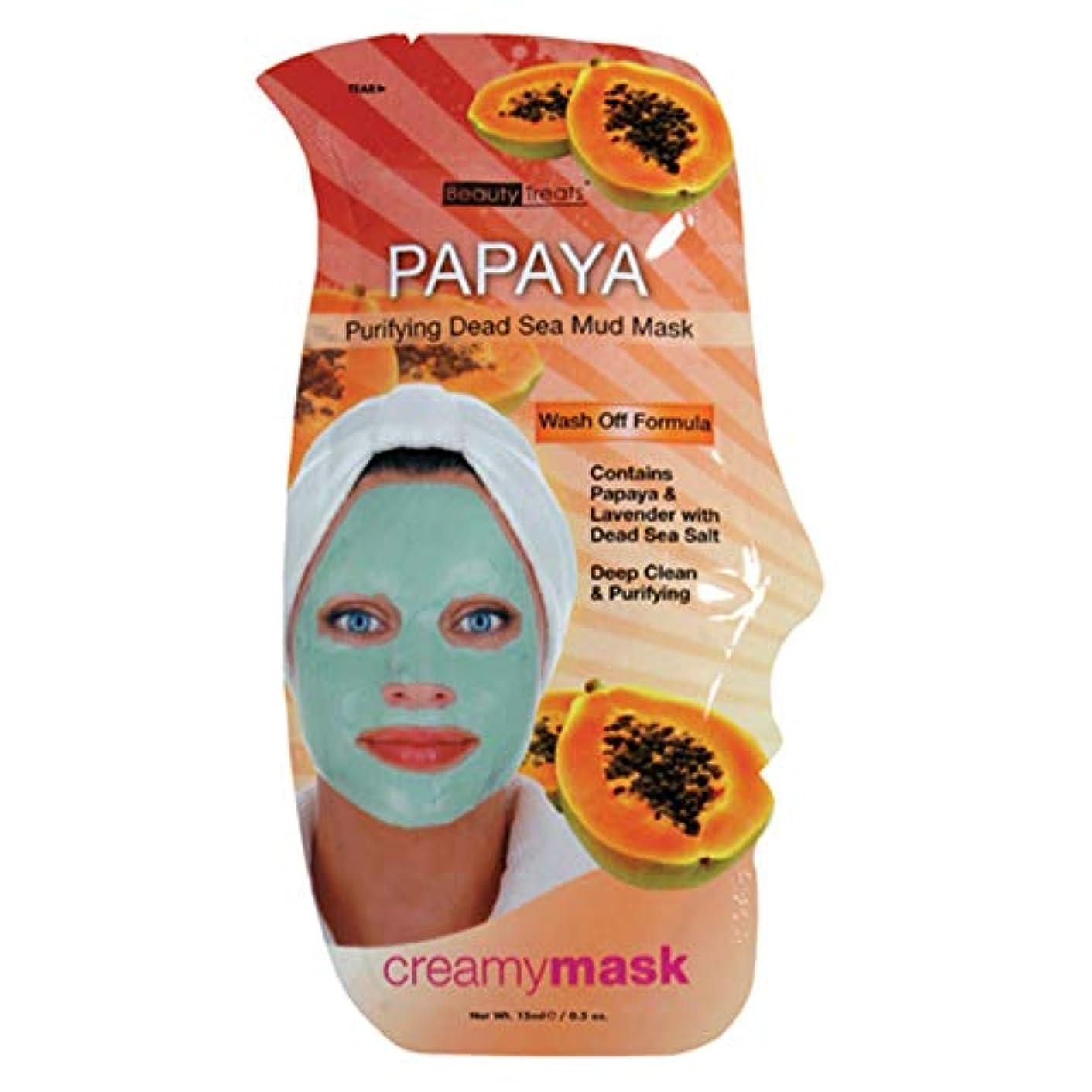 乳白色劇作家中絶BEAUTY TREATS Papaya Purifying Dead Sea Mud Mask - Papaya (並行輸入品)