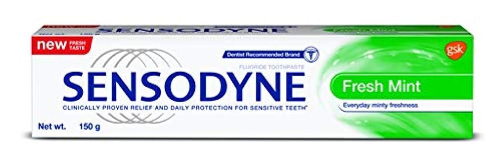森林発明するかすかなSensodyne Sensitive Toothpaste Fresh Mint -130gm
