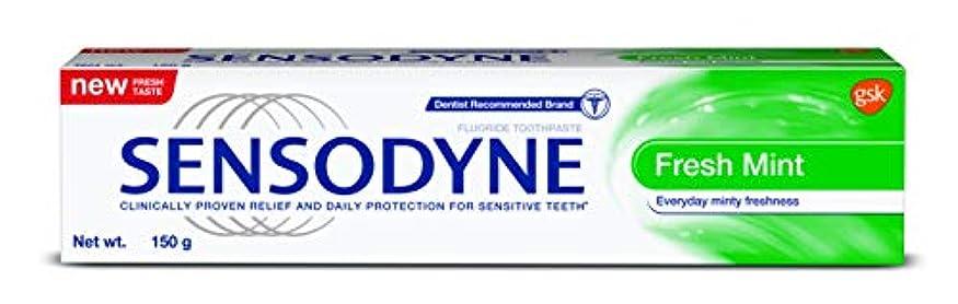 ハック主張揃えるSensodyne Sensitive Toothpaste Fresh Mint -130gm
