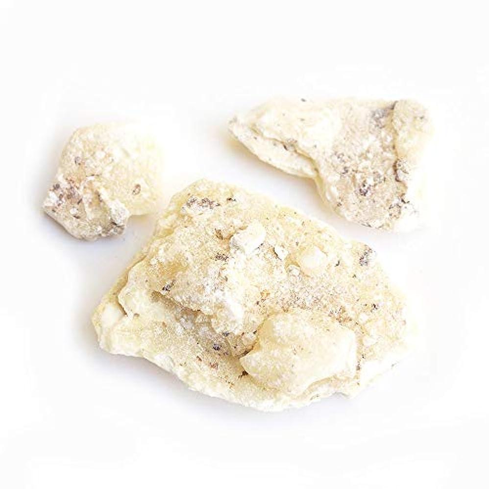 荒らす背景凝縮するMynagold 聖なる白 コパール お香 プレミアム樹脂 100G