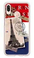 ガールズネオ ZenFone Max M1 ZB555KL ケース (フランス◆Bonjour Paris) ASUS ZenMaxM1-PC-COM-6012