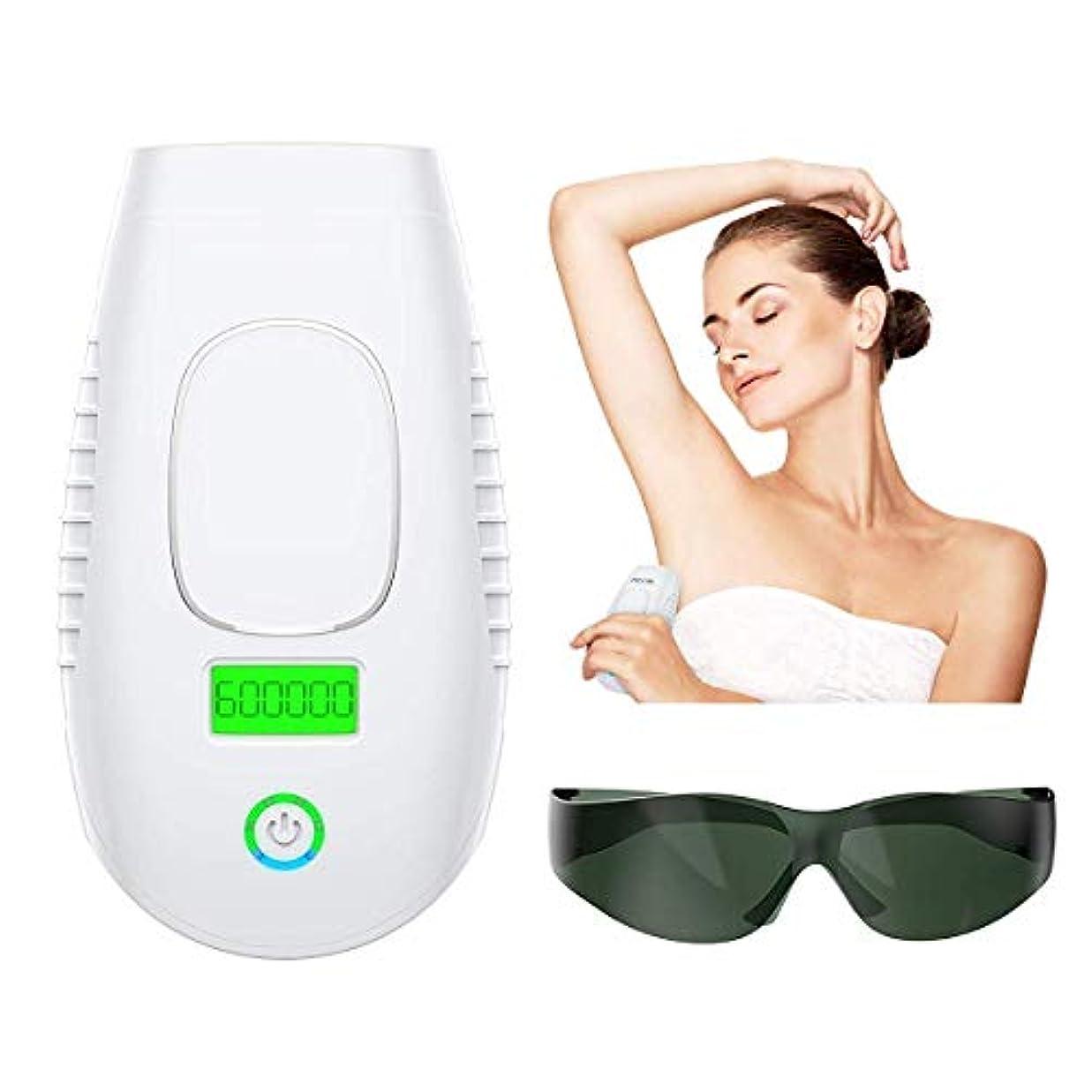 主要な怠けた水っぽいパーマネントヘアリムーバルIPL 6システムデバイス600,000回点滅家庭用電気シェーバー-男性と女性の無痛の体の脚の脱毛