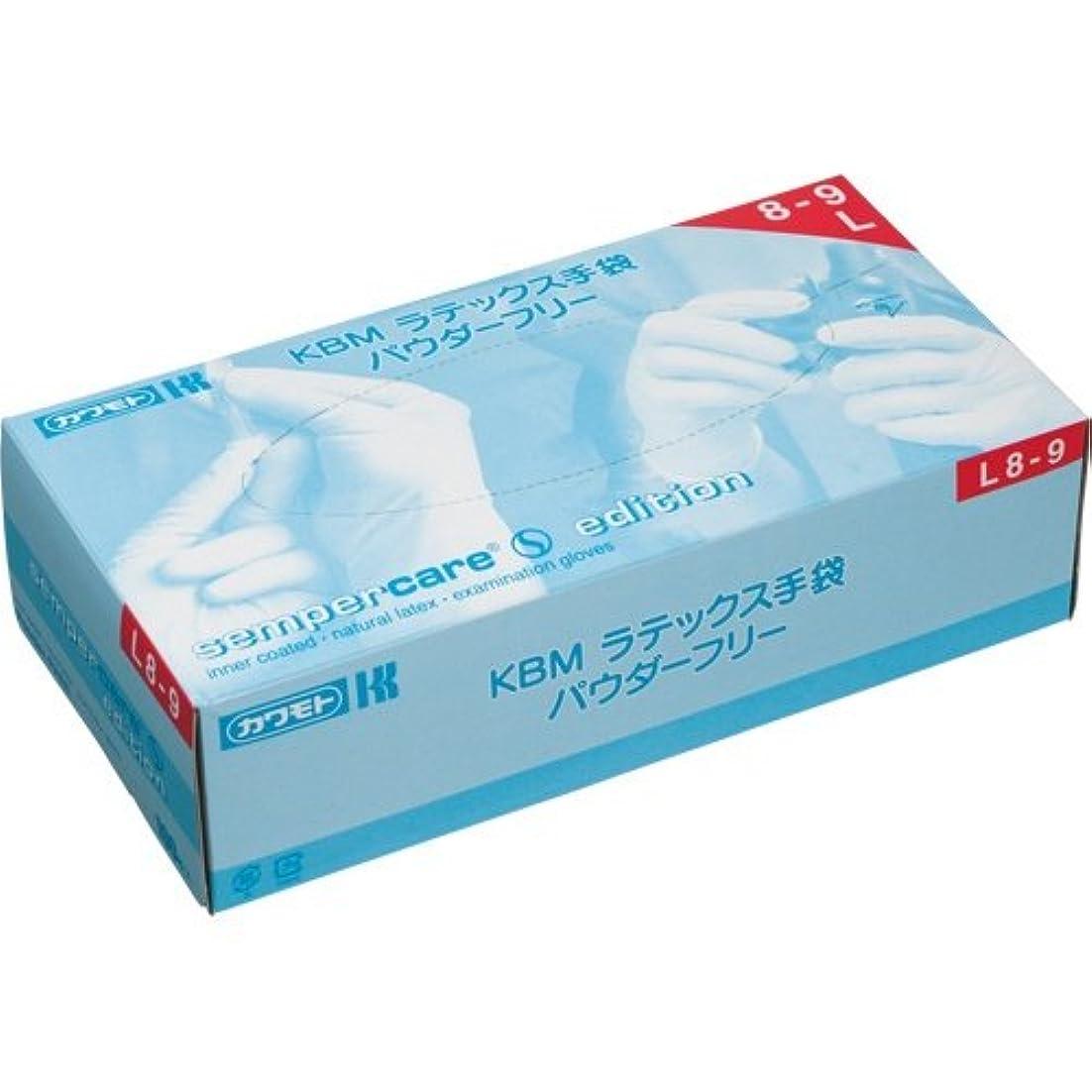 モネアカデミー騒カワモト KBM ラテックス手袋 パウダーフリー L 1セット(300枚:100枚×3箱)
