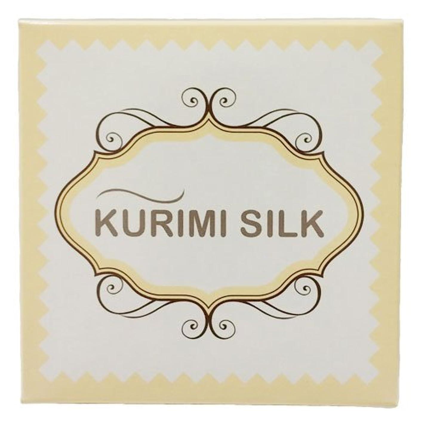 ラフ本会議人工的なKURIMI SILK クリミシルク 美白?保湿(わくねり化粧石けん) (1個)