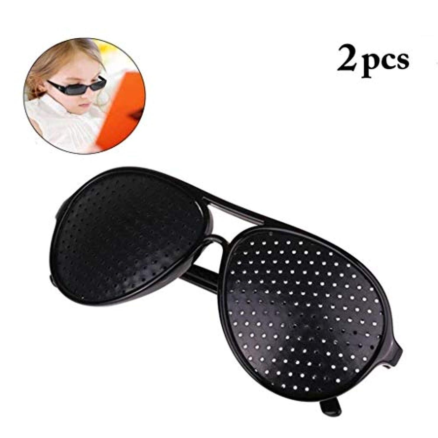 計画チームぶどうピンホールメガネ、視力矯正メガネ網状視力保護メガネ耐疲労性メガネ近視の防止メガネの改善
