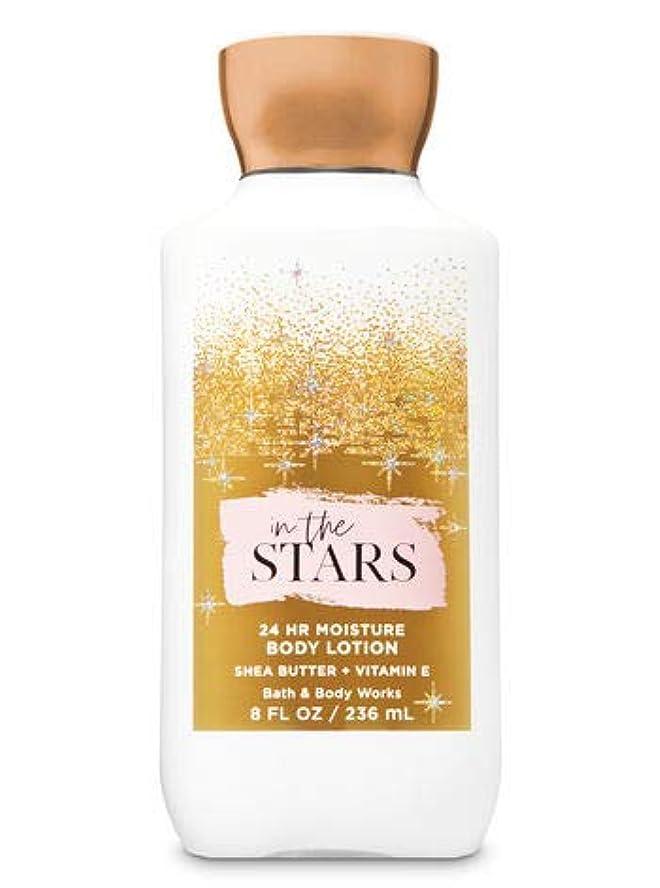 カーフ空の賃金【Bath&Body Works/バス&ボディワークス】 ボディローション インザスターズ Super Smooth Body Lotion in the Stars 8 fl oz / 236 mL [並行輸入品]
