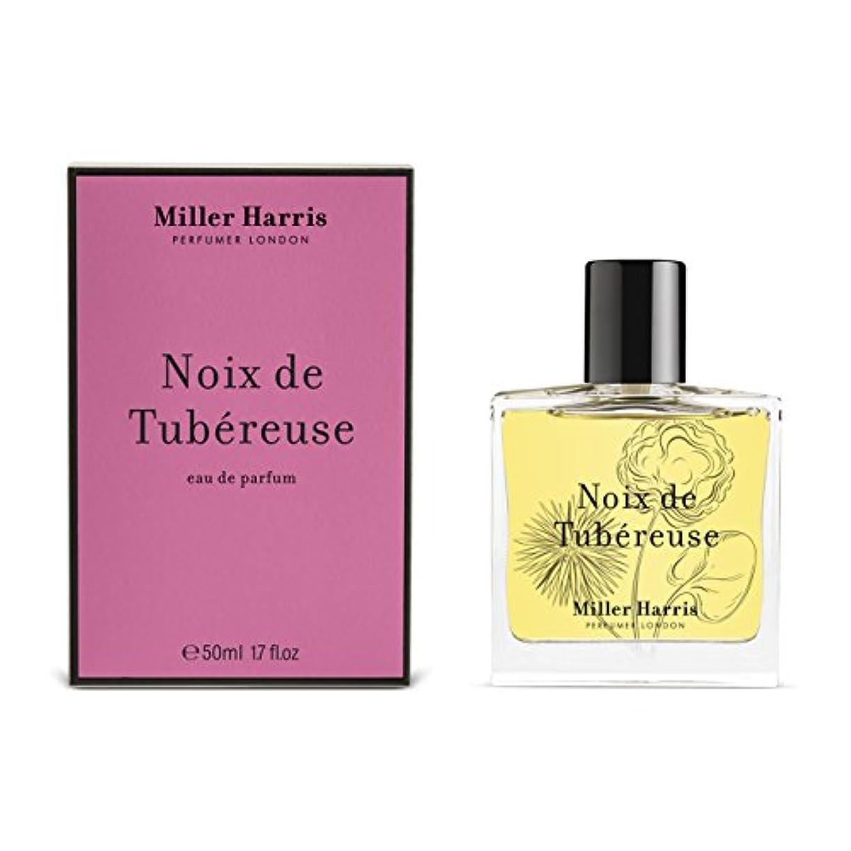 能力ダニ従事したミラーハリス Noix De Tubereuse Eau De Parfum Spray 50ml/1.7oz並行輸入品