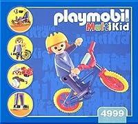 プレイモービル スポーツガール 4999