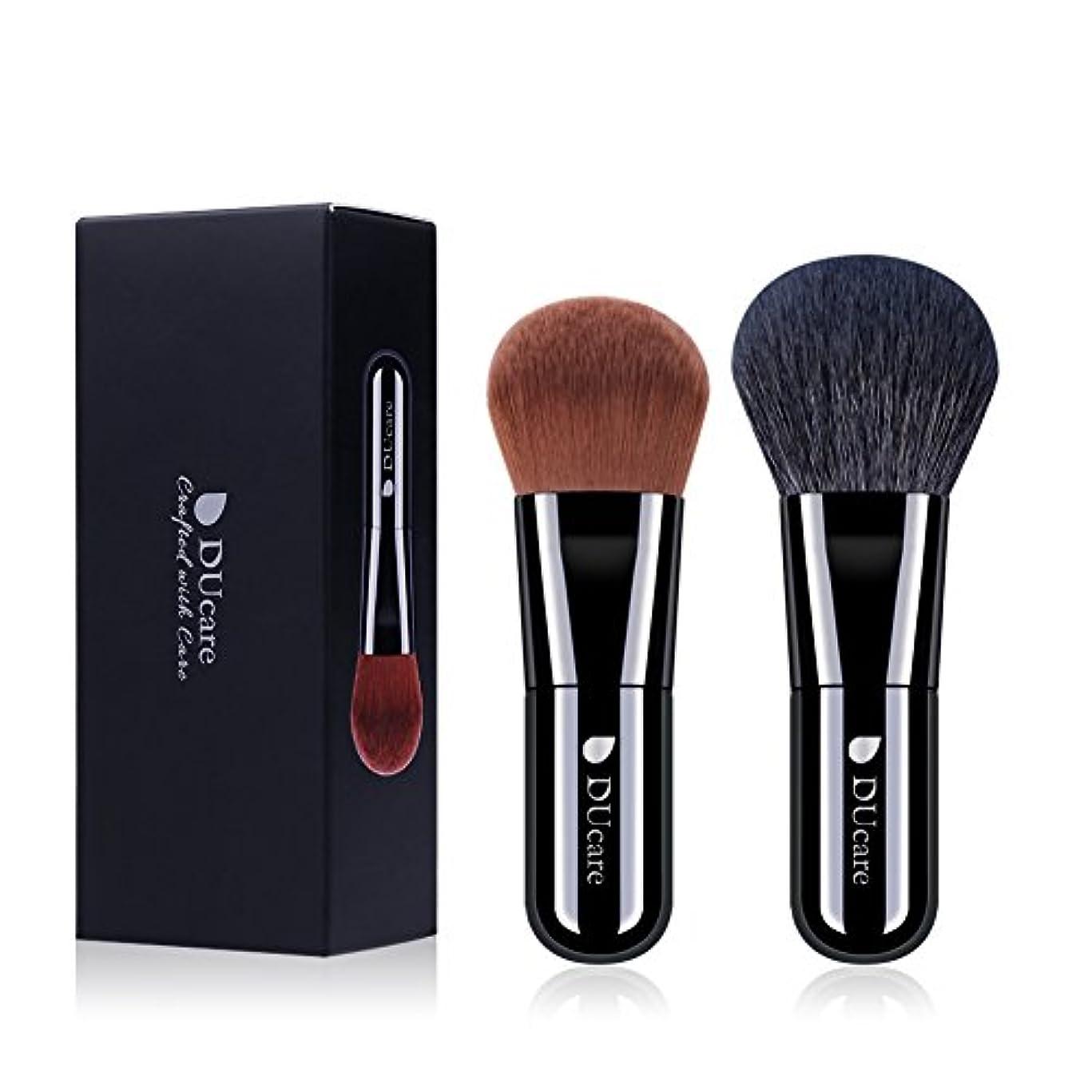 DUcare ドゥケア 化粧筆 メイクブラシ 2本セット フェイスブラシファンデーションブラシ パウダー&チークブラシ 最高級のタクロン&山羊毛を使用