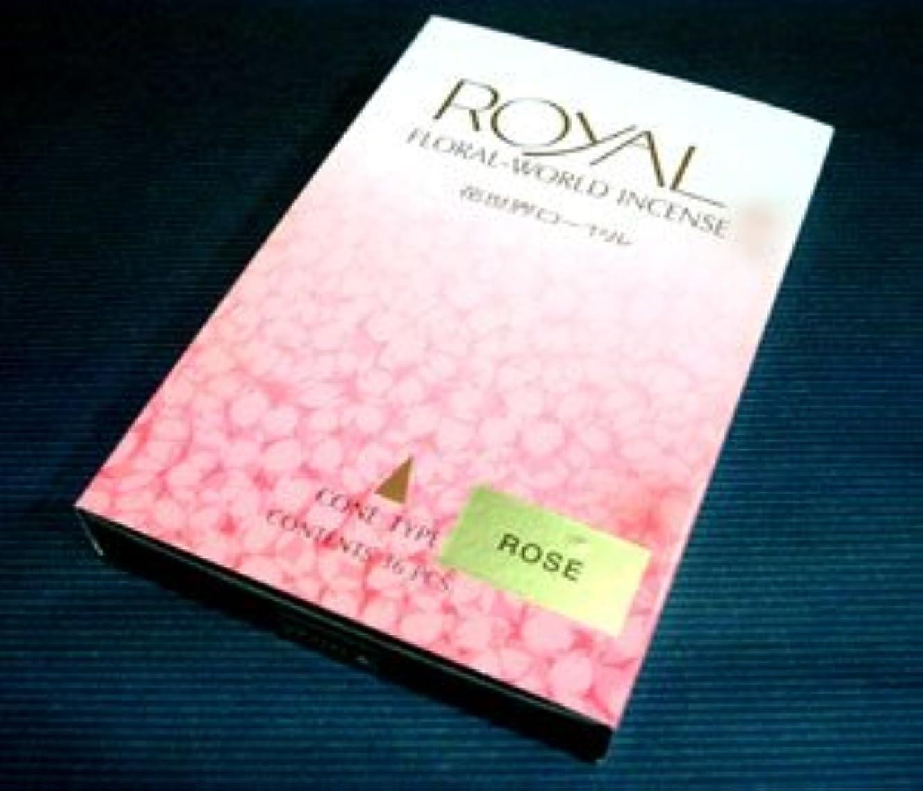 この一般的に言えば大胆な香水香 コーンタイプ 花世界ローヤル ローズ 松栄堂 【お香】