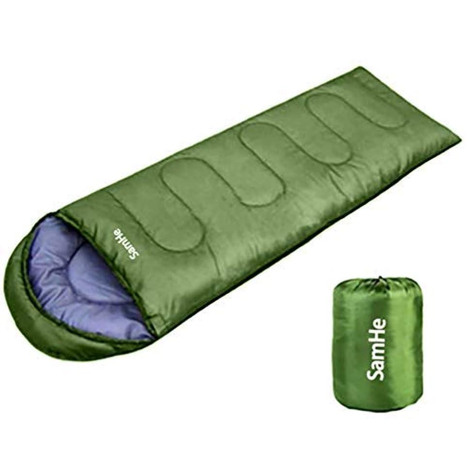 盆地そこから比較Sleeping Bag Envelope Lightweight Waterproof Portable for 3-4 Season Indoor Outdoor ActivitiesHiking Camping Traveling Backpacking for Adults Teens (Green) [並行輸入品]