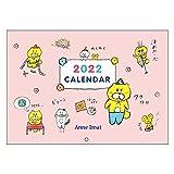 オリエンタルベリー 今井杏 2022年 カレンダー 壁掛け OC-7755