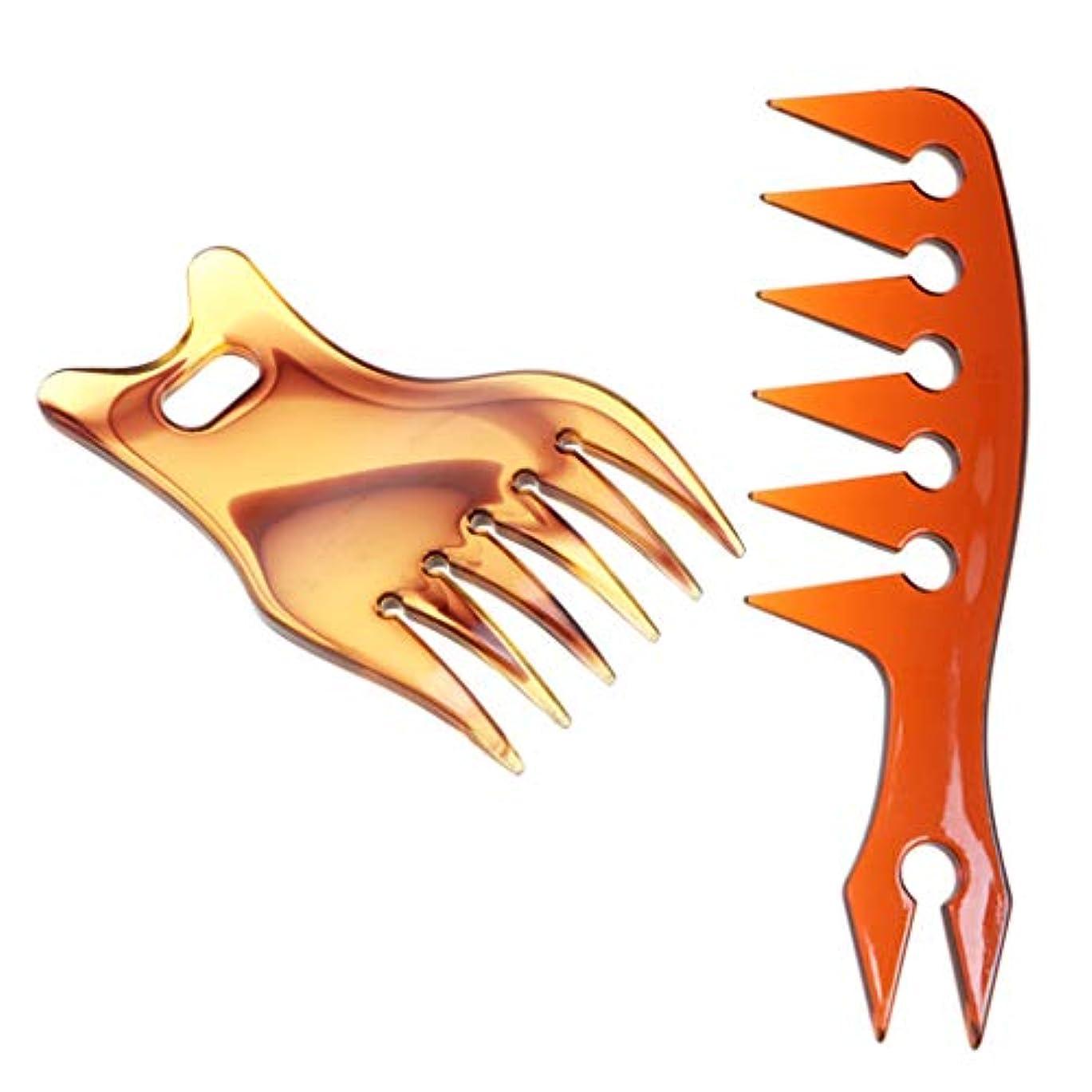 地平線メタリックチャーター広い歯 ヘアコーム 髪 もつれ防ぐ ワイドトゥース 帯電防止 耐熱 オイリーヘアコーム