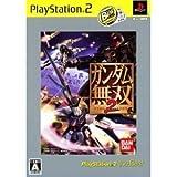 「ガンダム無双2 PS2 the Best」の画像