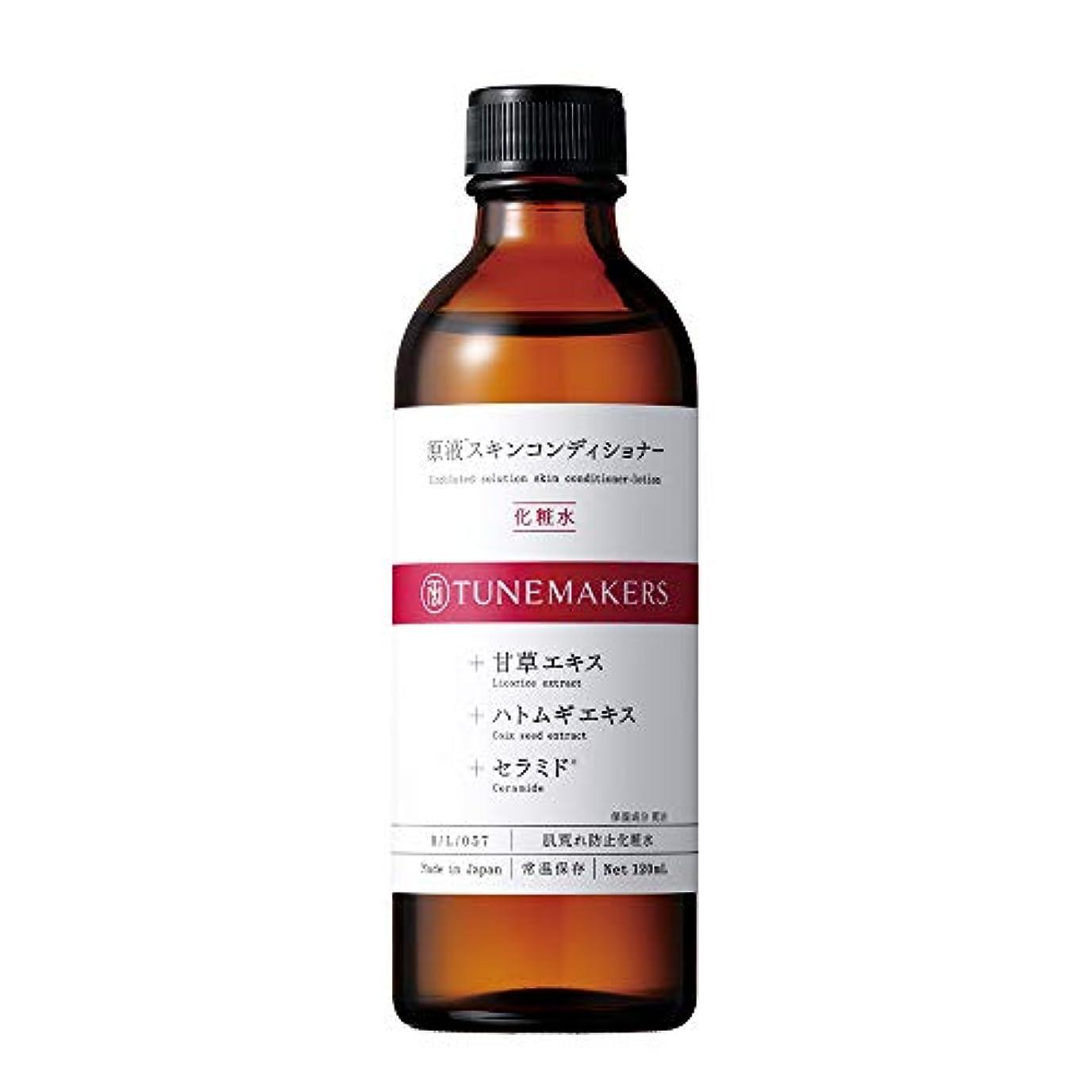 メッセンジャー豆美徳TUNEMAKERS(チューンメーカーズ) 原液スキンコンディショナー化粧水 120ml