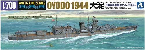 1/700 ウォーターライン No.353 日本海軍軽巡洋艦 大淀 (1944)