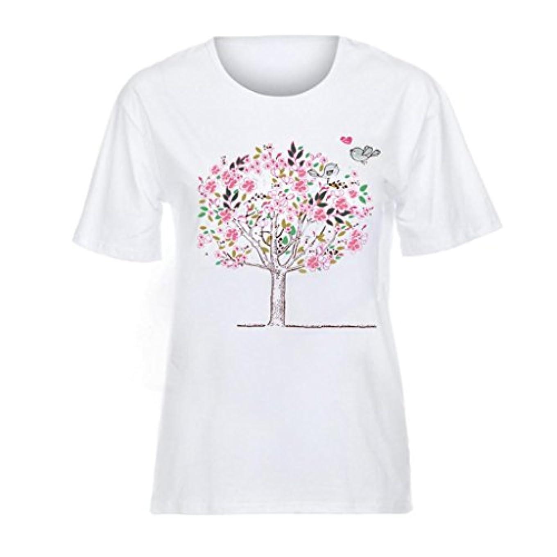 直接プレミアム精巧なSakuraBest 女性ショートスリーブツリープリントトップスカジュアルルーズホワイトTシャツ