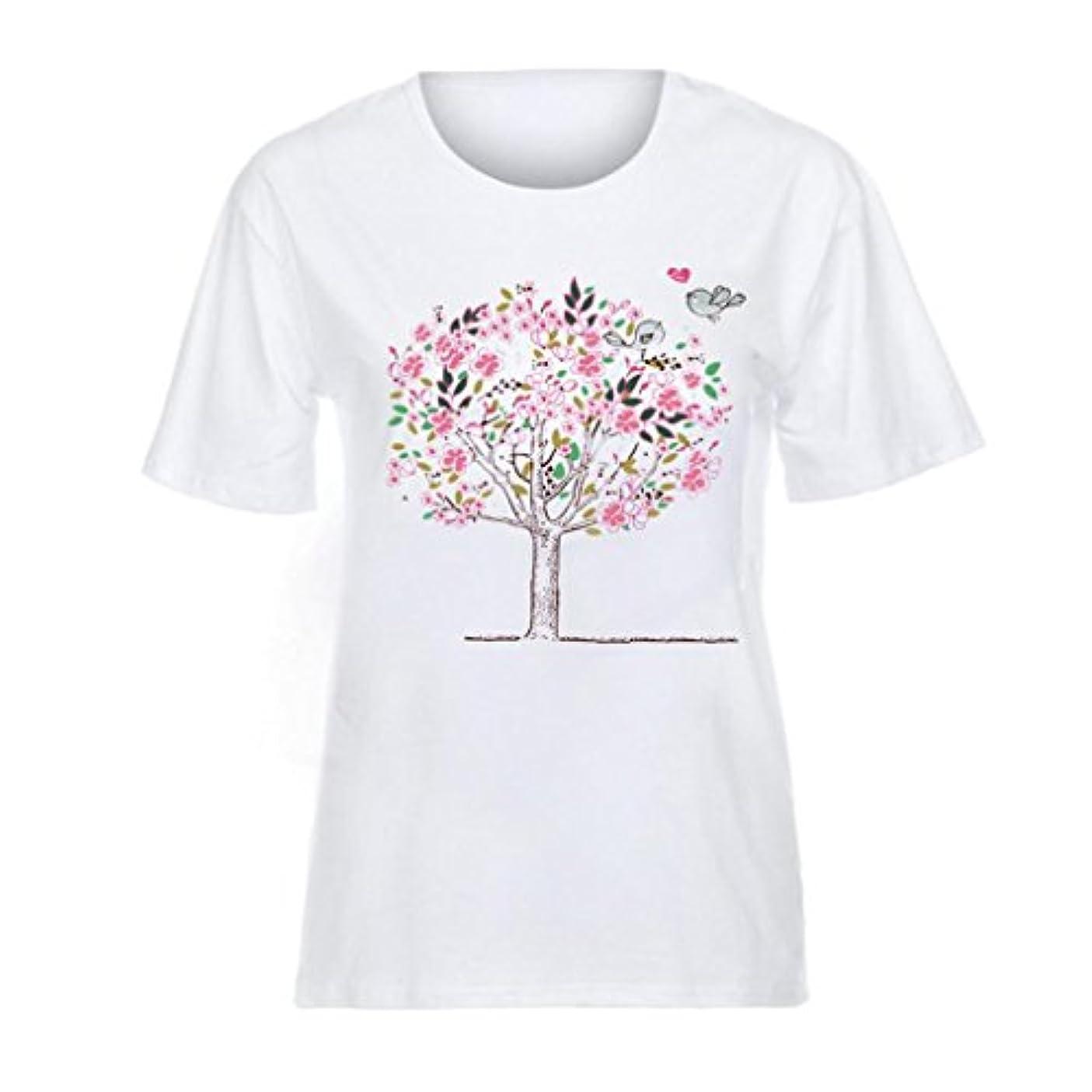 望ましい十分なはねかけるSakuraBest 女性ショートスリーブツリープリントトップスカジュアルルーズホワイトTシャツ