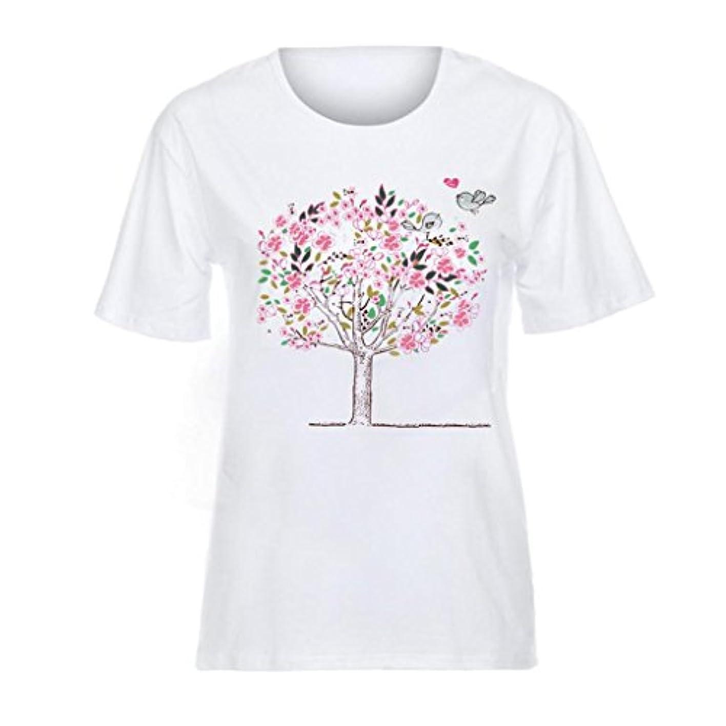 SakuraBest 女性ショートスリーブツリープリントトップスカジュアルルーズホワイトTシャツ