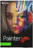 Painter 2019 アップグレード版