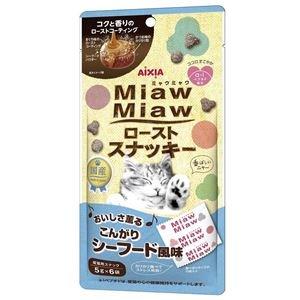 (まとめ)アイシア MMローストスナッキー シーフード風味30g (猫用・フード)【ペット用品】【×30 セット】 [簡易パッケージ品]