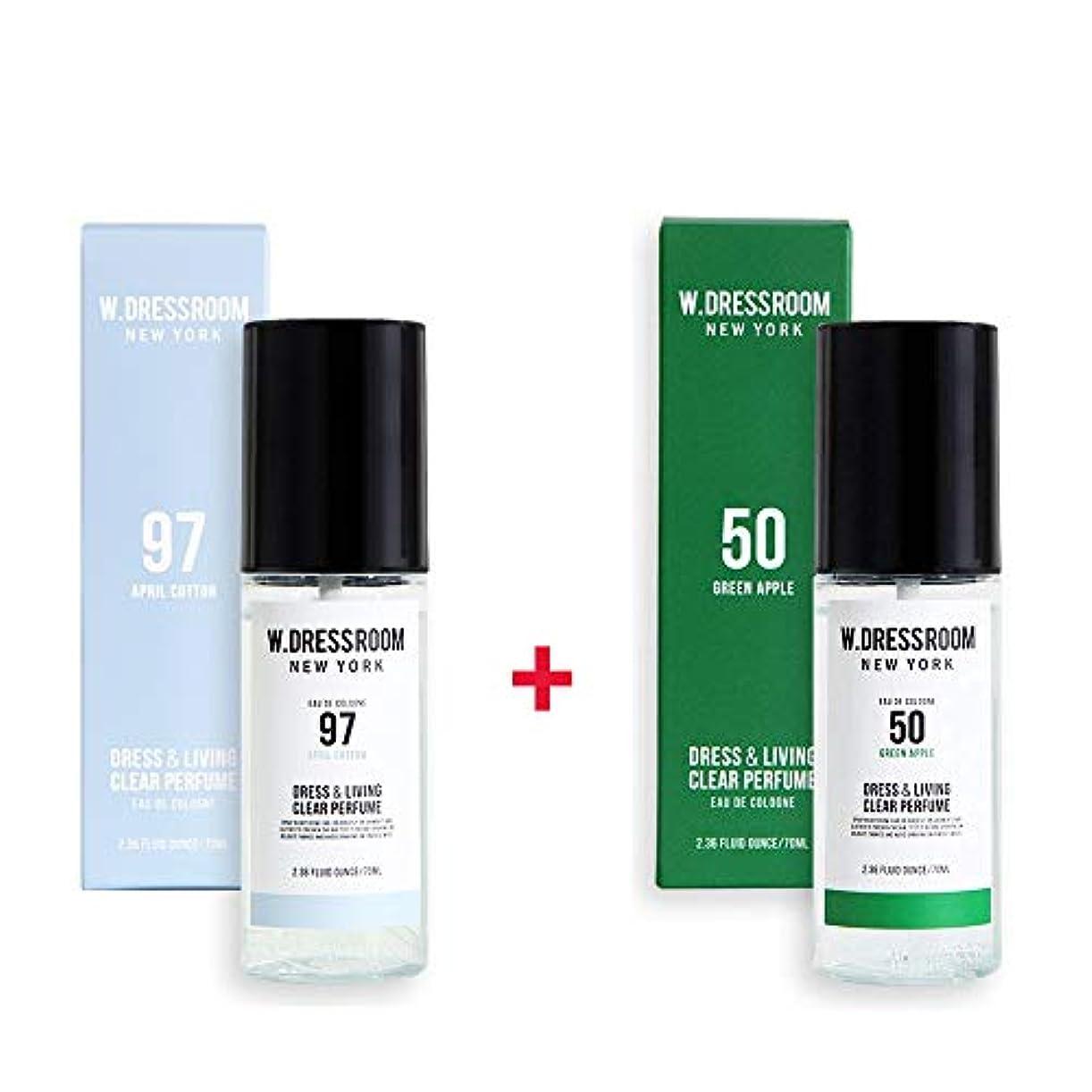無し付添人薬W.DRESSROOM Dress & Living Clear Perfume 70ml (No 97 April Cotton)+(No 50 Green Apple)