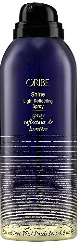 許可ボイラー気絶させるORIBE 光反射スプレーを磨き、4.9オンス 4.9オンス