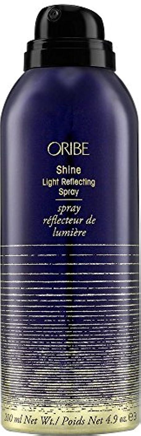 修士号サーバ管理者ORIBE 光反射スプレーを磨き、4.9オンス 4.9オンス