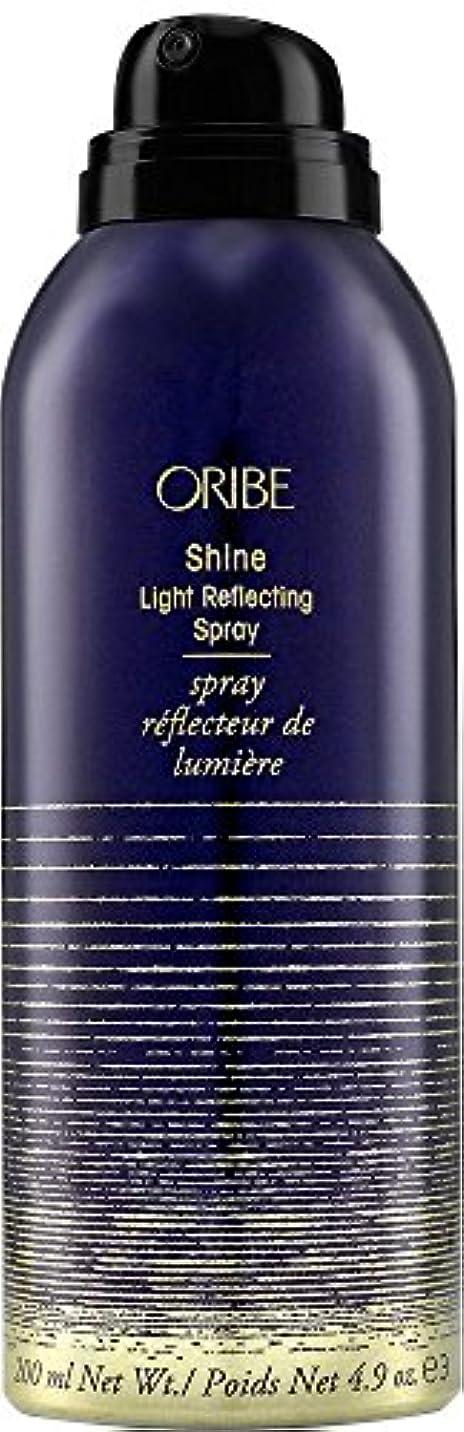 検出変形観客ORIBE 光反射スプレーを磨き、4.9オンス 4.9オンス