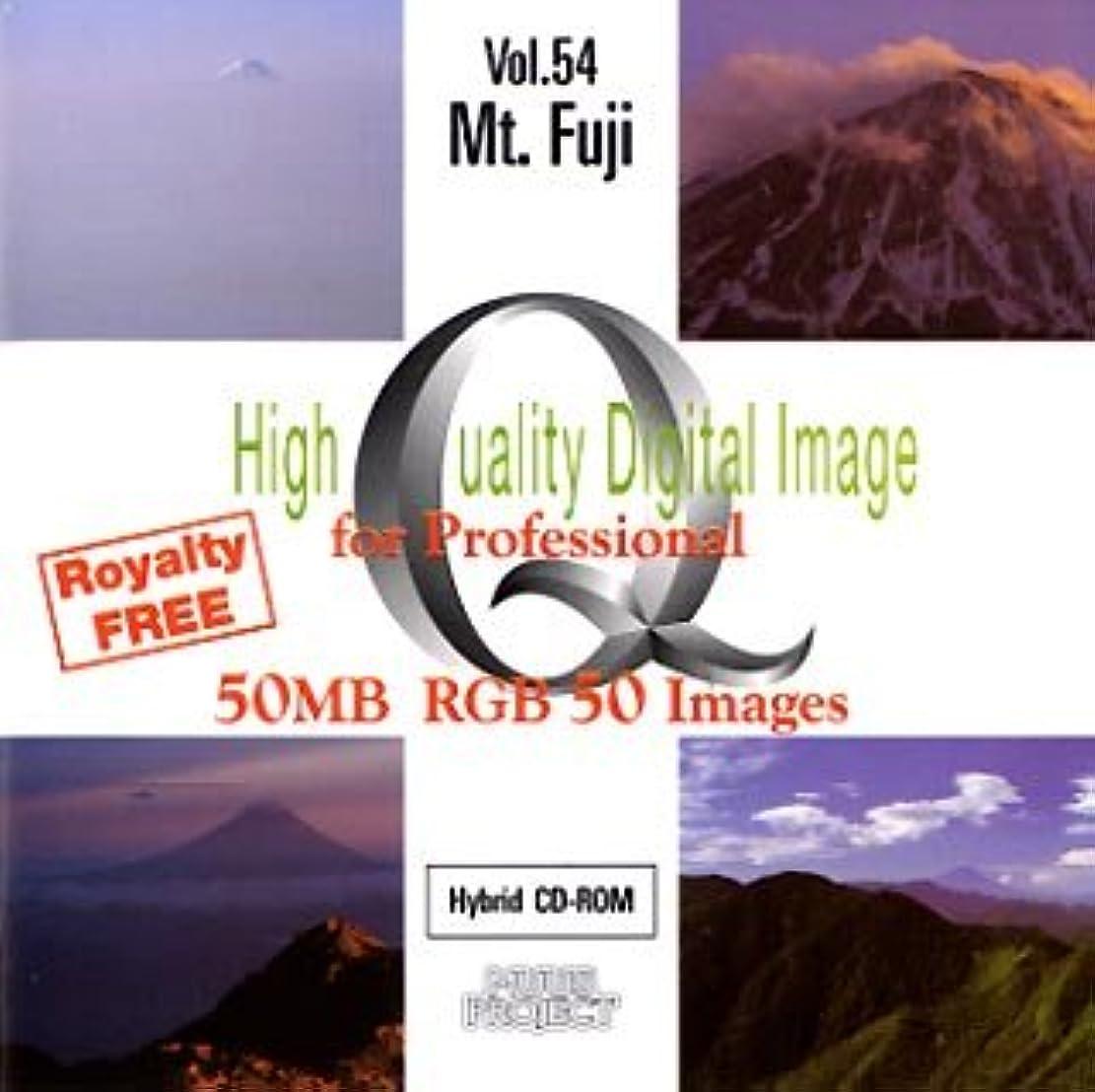 High Quality Digital Image for Professional Vol.54 Mt.Fuji