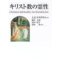 Amazon.co.jp: 豊川 慎: 本