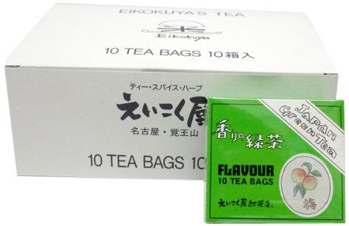 香りの緑茶 梅 20g×10