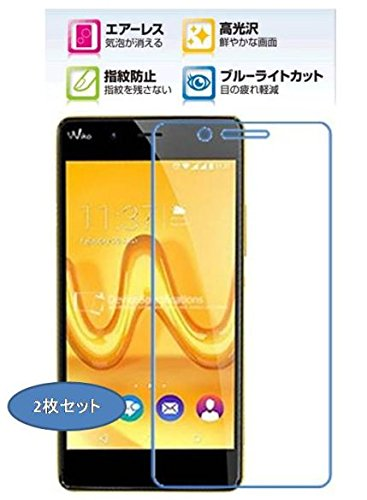 Wiko Tommy フィルム 目にやさしい ブルーライトカット 液晶 保護フィルム 【2枚セット】 透過率99% ハードコート加工 スムースタッチ 液晶保護 wbao ウィコ ( Wiko Mobile WikoTommy )