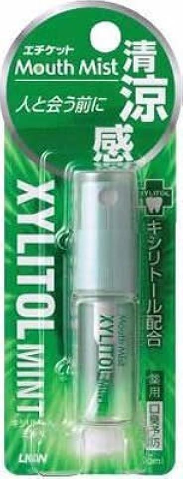 役に立たない除外する慈悲深いエチケットマウスミスト キシリトールミント 5ml ×10個セット