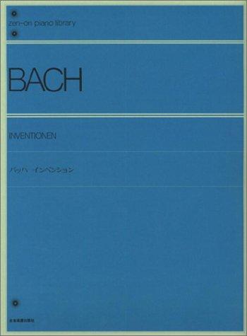 バッハインベンション 全音ピアノライブラリーの詳細を見る