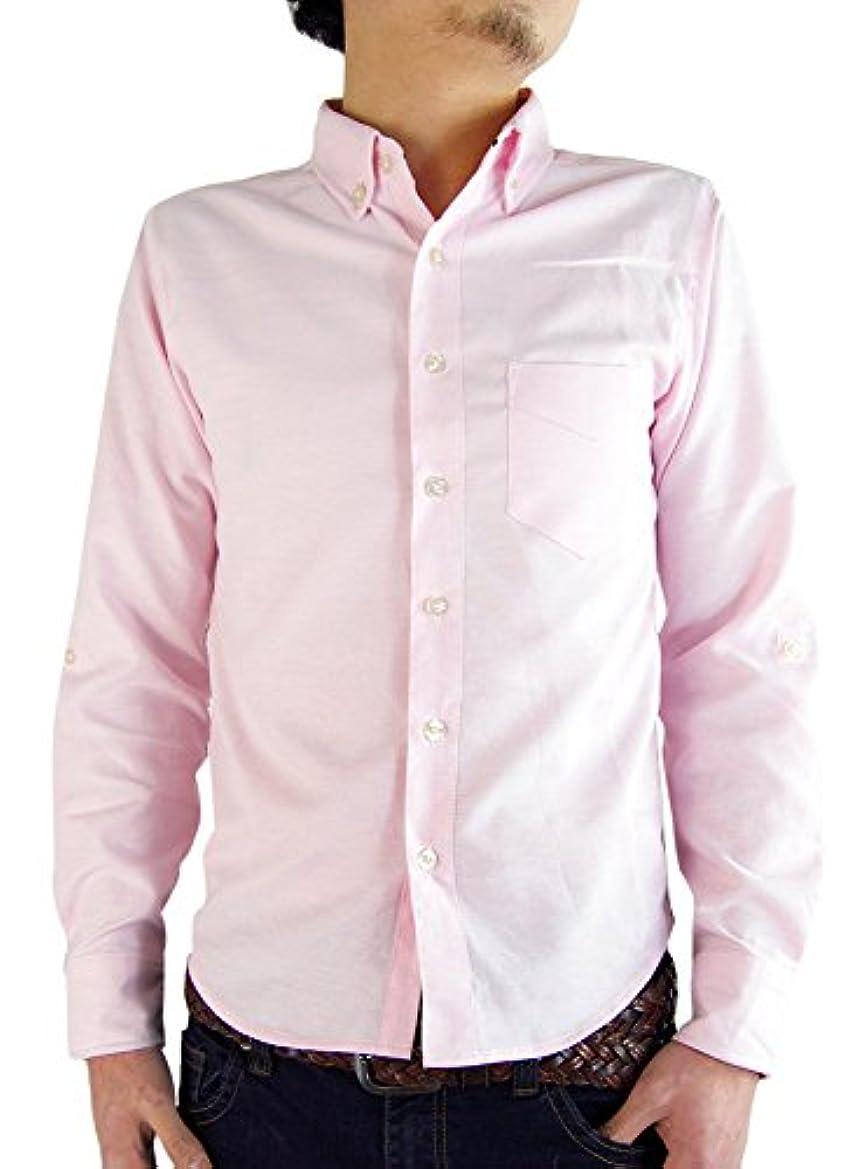 キリンおんどりキャビンARCADE(アーケード) 10color メンズ 長袖シャツ 七分袖シャツ ワイヤーカラーテープオックスボタンダウンシャツ