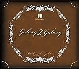 A Hi-Tech Jazz Compilation / ギャラクシー・トゥ・ギャラクシー (CD - 2005)