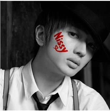 【Nissy(西島隆弘)/Relax & Chill】ファンへ感謝を込めた曲!「anan」表紙で話題の画像