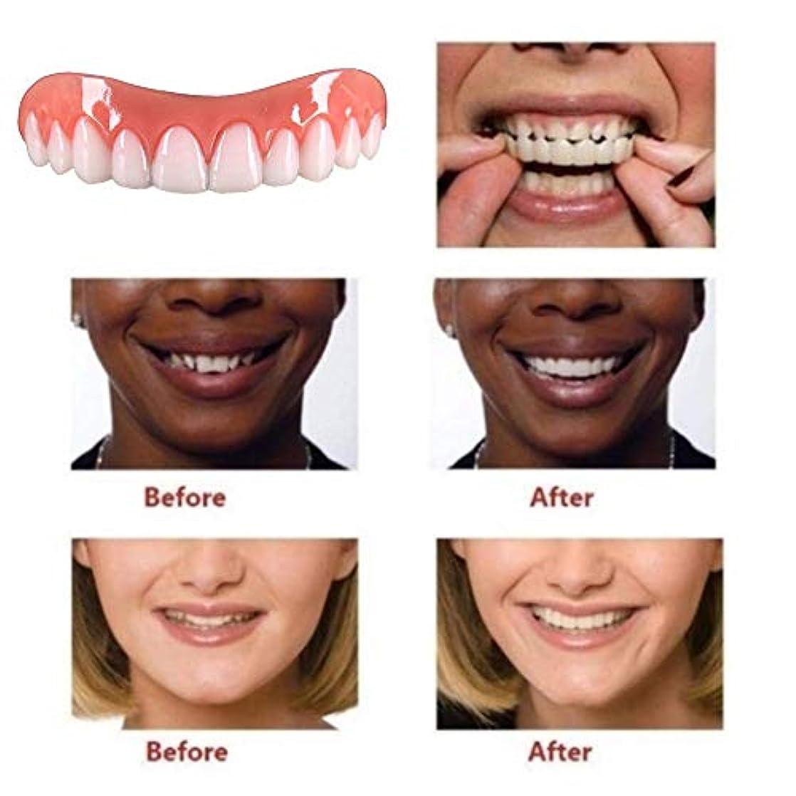 虐待麻痺前売3個のアッパーシリカゲルフェイク歯パーフェクトスマイルフィットスナップインホワイトニングコンフォートスマイルコスメティックデンタル