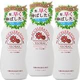 【3個】 ヘアアクセルレーター フローラルの香り 150mL x3本セット(4987046120328)