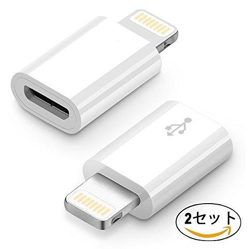 Liwin Micro USB & Lightning変換アダプタ Micro USB変換用 マイクロ USB アダプタ MicroUSB ライトニング変換アダプタPhone 7 / iPhone 7PLUS /iPhoneSE iPhone6s iPhone6s Plusなど対応対応と高速データ転送 (2セット)ホワイト