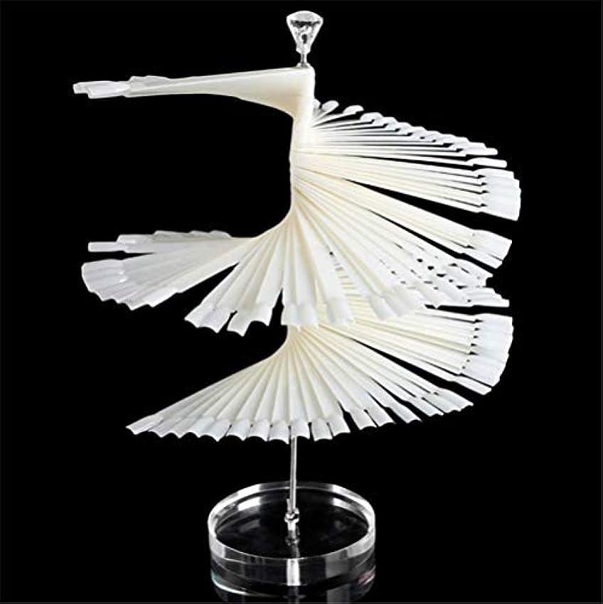ドリンク羽絶望的な大型スパイラル120ピース偽ネイルアートのヒントスティックポーランドディスプレイファン練習スタンド トランスペアレント (白)
