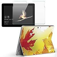 Surface go 専用スキンシール ガラスフィルム セット サーフェス go カバー ケース フィルム ステッカー アクセサリー 保護 フラワー 紅葉 秋 001283