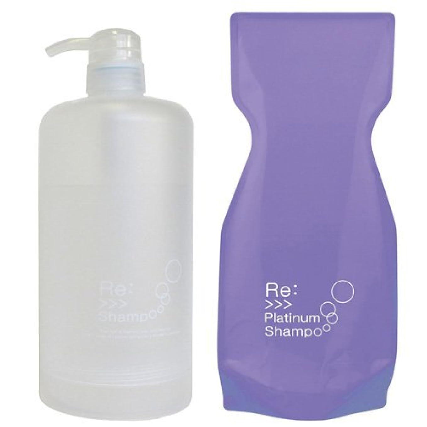 媒染剤トーナメントすきアジュバン Re:プラチナム シャンプー700ml&詰め替えボトルセット