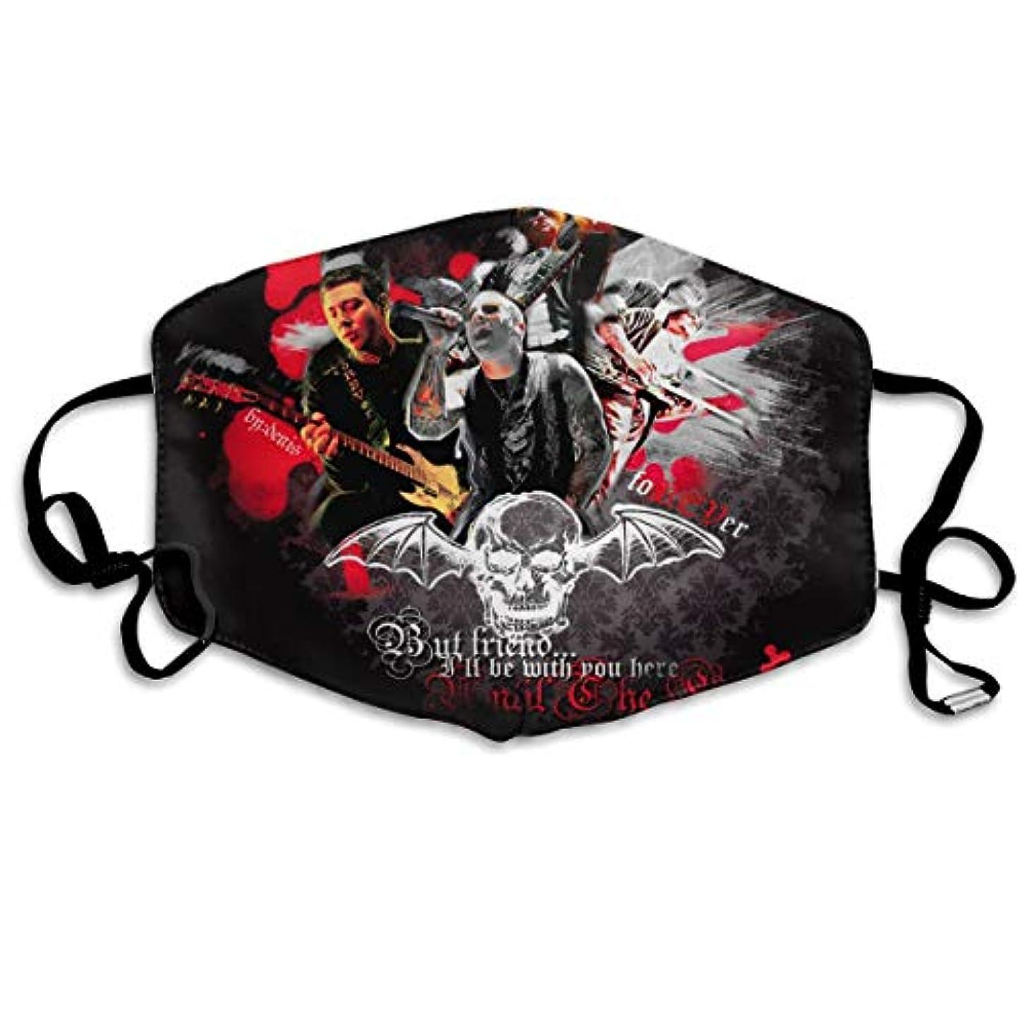 枯れる報告書注文マスク 男のマスク 女性のマスク Avenged Sevenfold 病気を防ぐ、風邪を予防する、インフルエンザの季節性風邪を予防する、口と鼻を保護する、パーソナライズドマスク