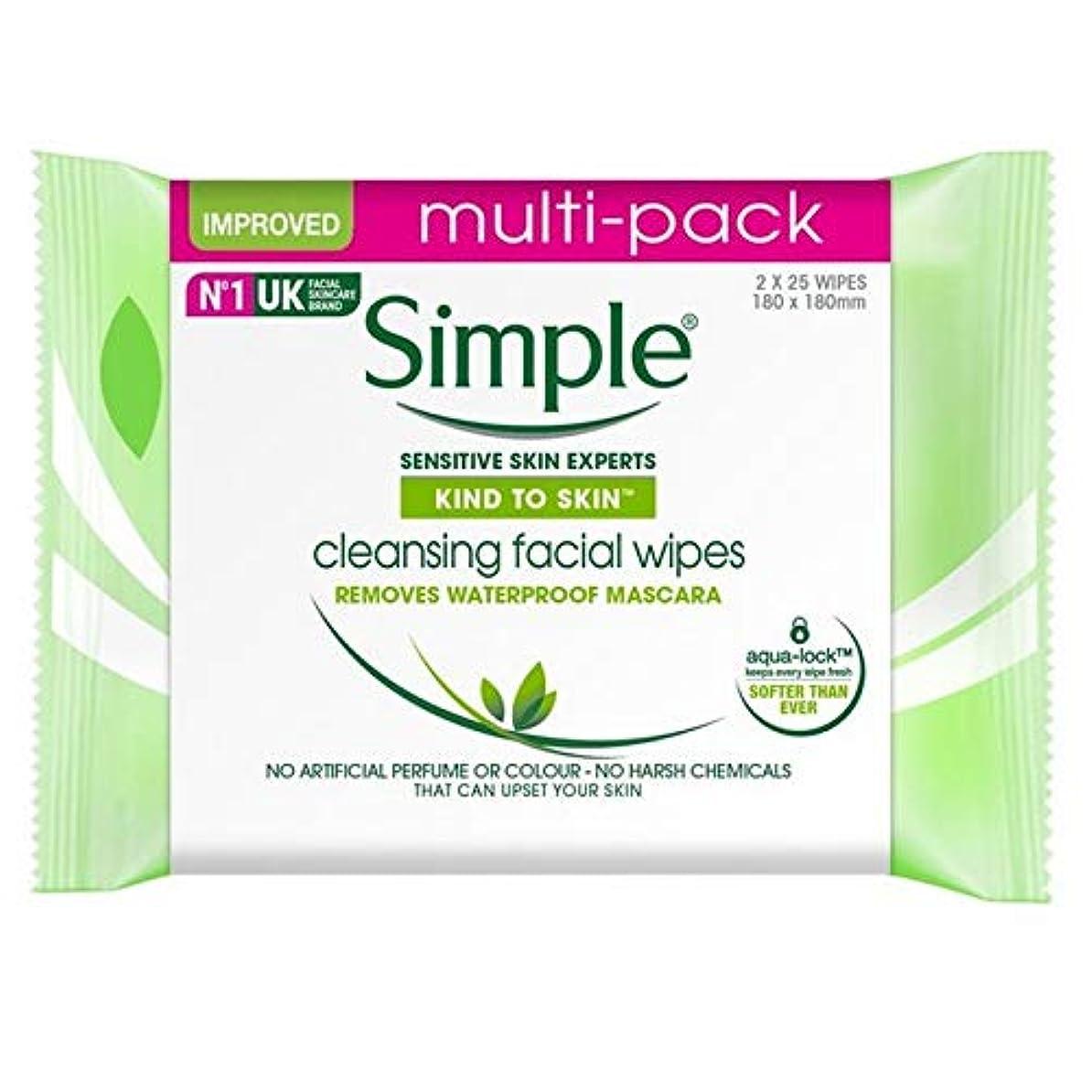 ジャケットサイドボード麻酔薬[Simple ] 肌のクレンジングフェイシャルワイプ2×25パックあたりに簡単な種類 - Simple Kind To Skin Cleansing Facial Wipes 2 x 25 per pack [並行輸入品]