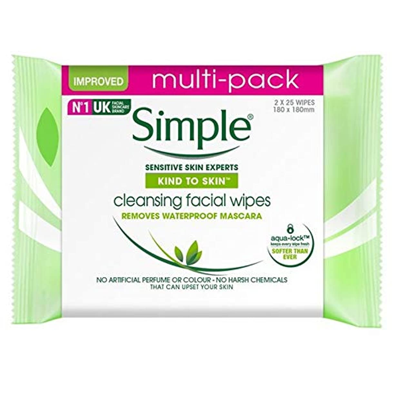 放棄する慣れる興味[Simple ] 肌のクレンジングフェイシャルワイプ2×25パックあたりに簡単な種類 - Simple Kind To Skin Cleansing Facial Wipes 2 x 25 per pack [並行輸入品]