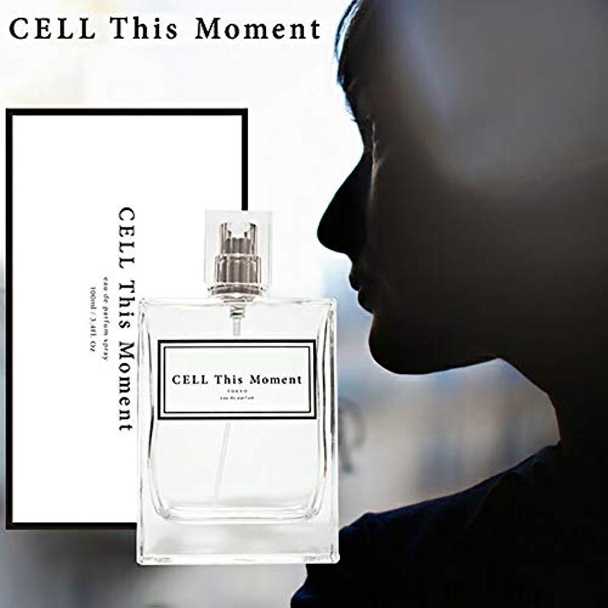 CELL This Moment セル ディス モーメント EDP SP 100ml [オードパルファム スプレー]